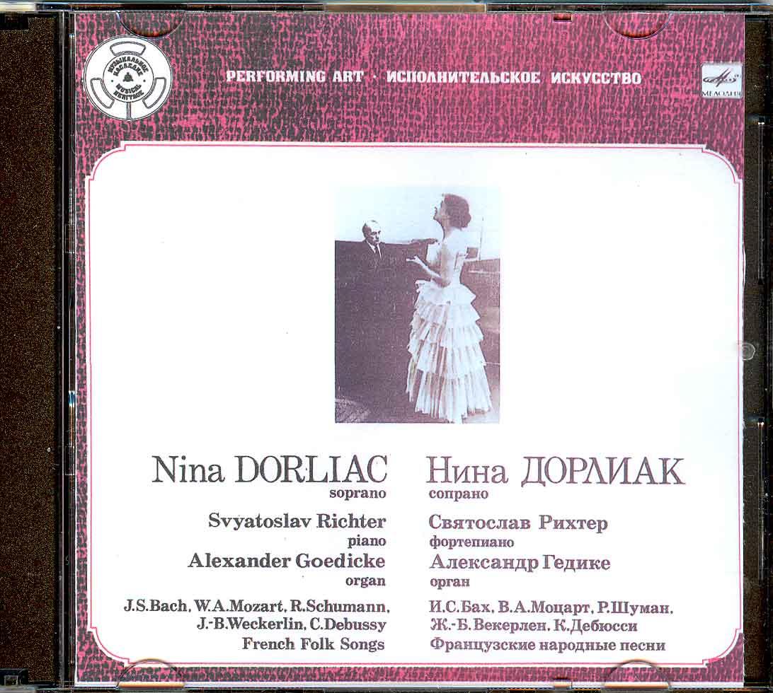 Rare Soviet Classical Records